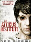 阿提克斯研究所/The Atticus Institute