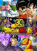 龍珠超/Dragon Ball Super(上部)